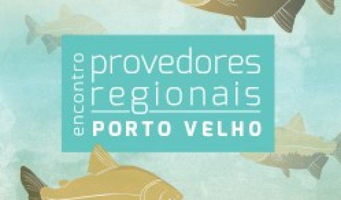 Logo-EPR-Porto-Velho-2017